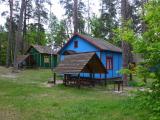 отдых киевская область